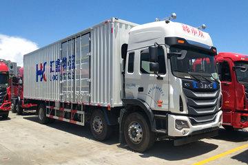 江淮 格尔发K5X重卡 245马力 6X2 9.5米厢式载货车(HFC5251XXYP2K3D54S2V)