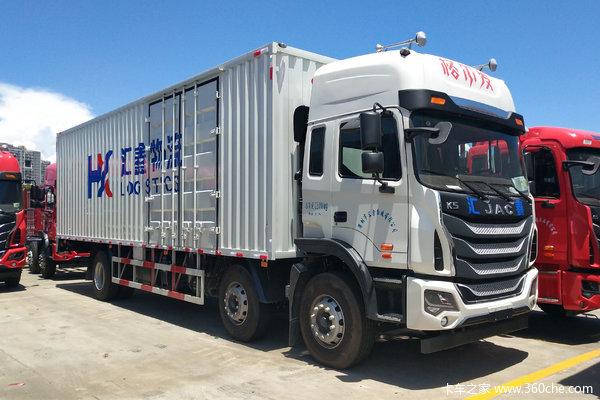 江淮 格尔发K5X重卡 245马力 6X2 9.5米厢式载货车