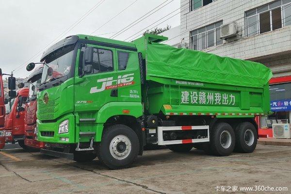 优惠0.2万青岛解放JH6自卸车促销中