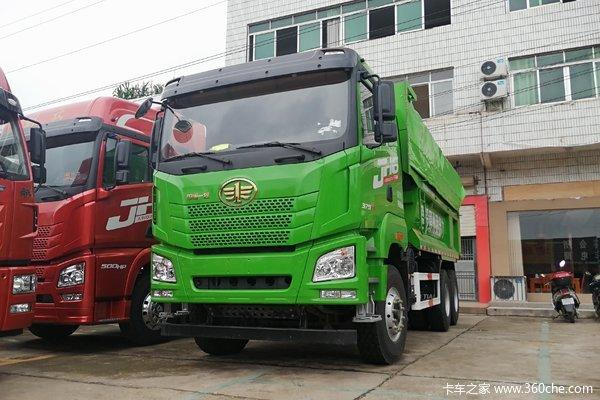 青岛解放 JH6重卡 375马力 6X4 5.6米自卸车