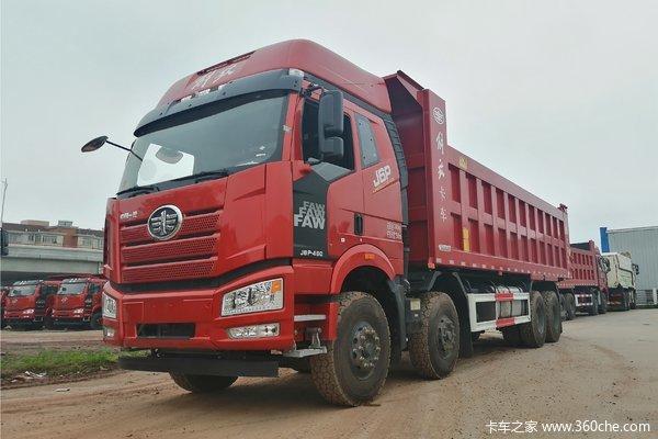 一汽解放 J6P重卡 390马力 6X4 5.8米自卸车(CA3250P66K2L0T1AE5)