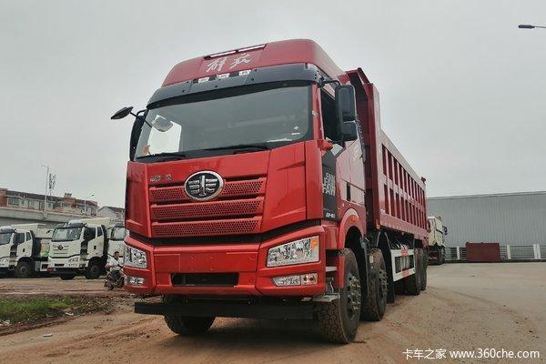 回馈客户一汽解放J6P自卸车仅售39.8万