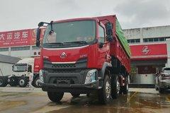 东风柳汽 新乘龙M3 185马力 6X2 4.8米自卸车(10挡)(LZ3210M3CB)