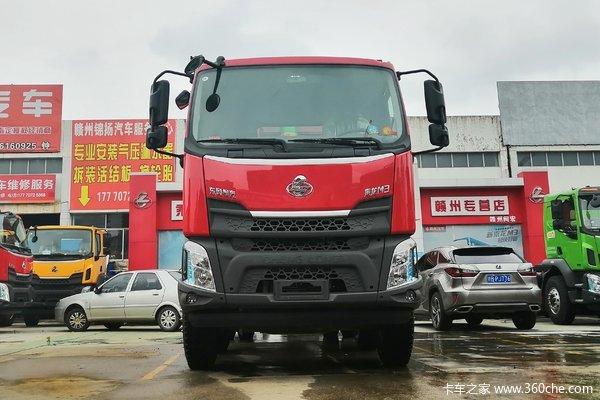 优惠0.5万株洲新乘龙M3自卸车促销中