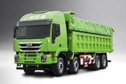 上汽红岩 杰狮C6 440马力 8X4 7.6米LNG自卸车(国六)(CQ5317ZLJHD12366T)