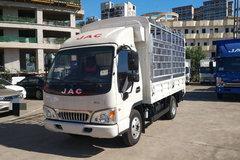 江淮 康铃H3 88马力 3.7米单排仓栅式轻卡(HFC5040CCYP93K2B4V) 卡车图片