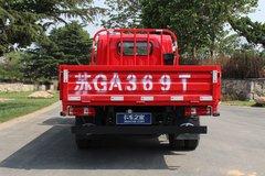 解放 虎VR 88马力 3.7米单排栏板轻卡(CA1041P40K50L1E5A84)