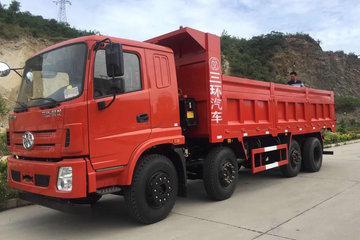 三环十通 昊龙中卡 240马力 8X2 7米自卸车(STQ3317L14Y3A5)图片