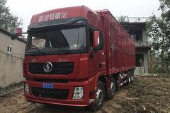 陕汽重卡 德龙X3000 430马力 8X4 9.55米仓栅式载货车(SX5310CCY4C4561) 卡车图片