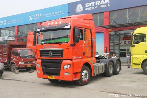 中国重汽 汕德卡SITRAK C7H重卡 540马力 6X4牵引车(3.7速比)