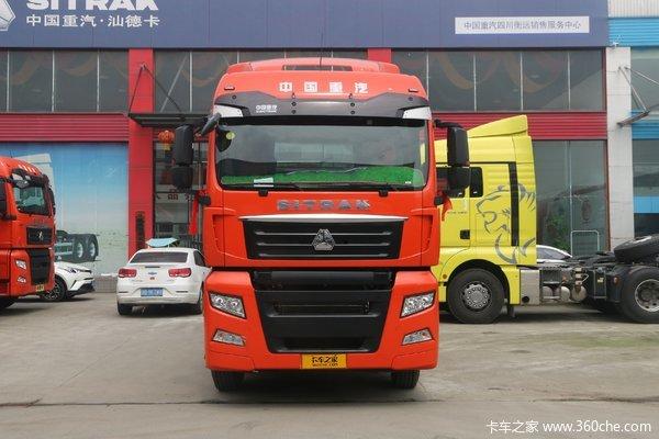 中国重汽 汕德卡SITRAK C7H重卡 440马力 6X4牵引