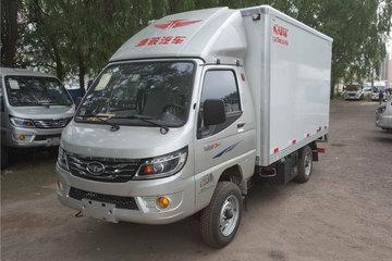 唐骏欧铃 赛菱F3 1.3L 88马力 汽油 3.06米单排厢式微卡(ZB5020XXYADC3V)