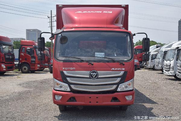 福田 欧马可S3系 156马力 5.25米排半厢式轻卡(国六)