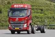 东风柳汽 乘龙H5重卡 270马力 6X2 9.7米栏板载货车(国六)(LZ1250H5CC1)