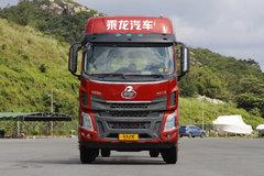 东风柳汽 乘龙H5 270马力 6X2 9.7米栏板载货车(国六)(LZ1250H5CC1) 卡车图片