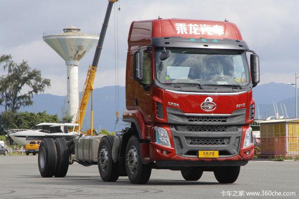 乘龙H5载货车限时促销中 优惠0.3万