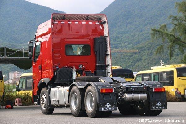 优惠0.3万乘龙H7网红牵引车限时促销中