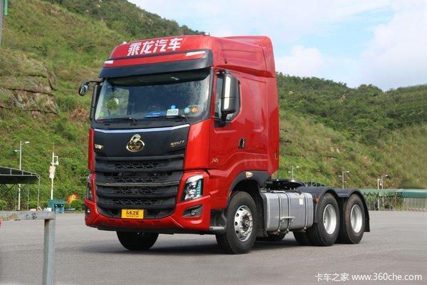 乘龙H7牵引系列购车优惠3.65万元!减免购置税!