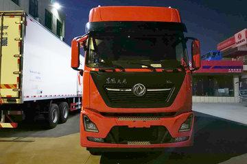 东风商用车 天龙KL重卡 420马力 8X4 9.6米栏板载货车(DFH1310A1)