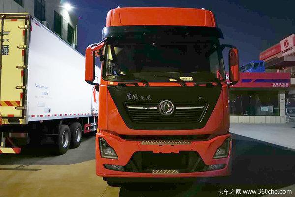 东风商用车 天龙KL重卡 420马力 8X4 9.6米栏板载货车