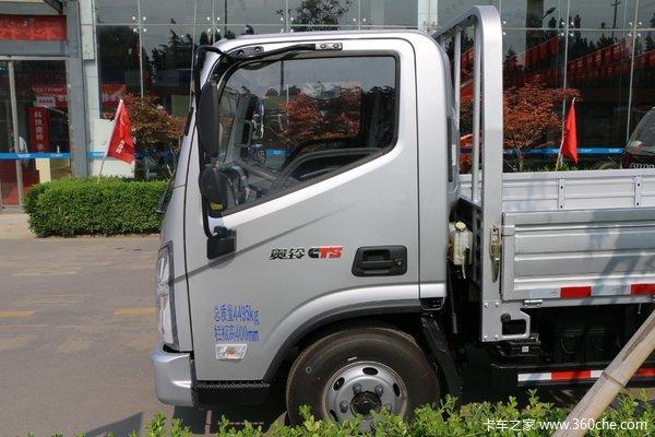 降价促销南通奥铃CTS载货车仅售10.28万