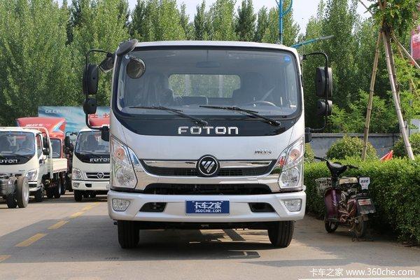奥铃CTS载货车限时促销中 优惠2.5万