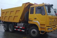 红岩 金刚重卡 290马力 6X4 4.8米自卸车(CQ3253TMG324) 卡车图片