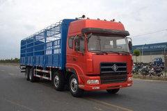 精功 远程系列重卡 340马力 8X4 仓栅载货车(ZJZ5312CCYDPT7AZ3)