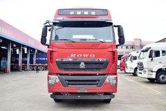 中国重汽 HOWO T7H重卡 畅行版 540马力 6X4牵引车(ZZ4257W324HE1B)
