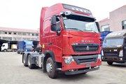 中国重汽 HOWO T7H重卡 540马力 6X4牵引车(ZZ4257W324HE1H)