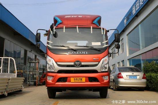 福田 奥铃CTS 131马力 4.18米单排仓栅式轻卡(BJ5045CCY-F2)