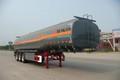 中集华骏 45方易燃液体罐式运输半挂车(单胎)