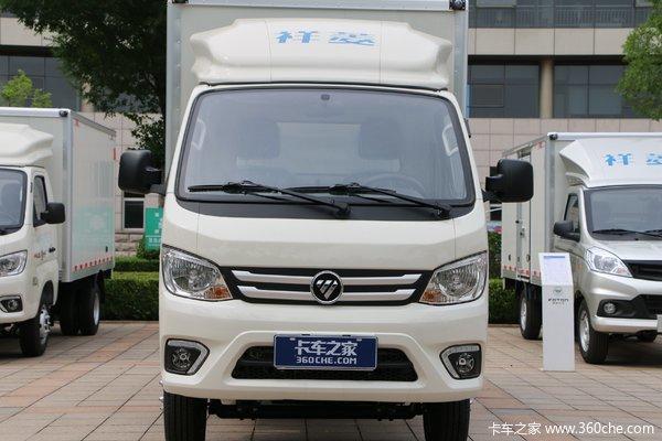 降价促销西宁祥菱M1载货车仅售4.95万