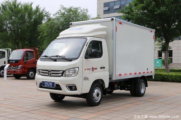 福田 祥菱M1 1.5L 115马力 汽油 3.1米单排厢式微卡(国六)
