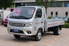 福田 祥菱M1 1.5L 116马力 汽油 3.7米单排栏板微卡(国六)(BJ1032V3JV5-03) 卡车图片