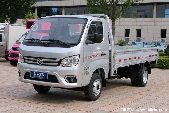福田 祥菱M2 2.0L 122马力 CNG 3.7米单排平板微卡(国六)(BJ1032V5JC6-07)