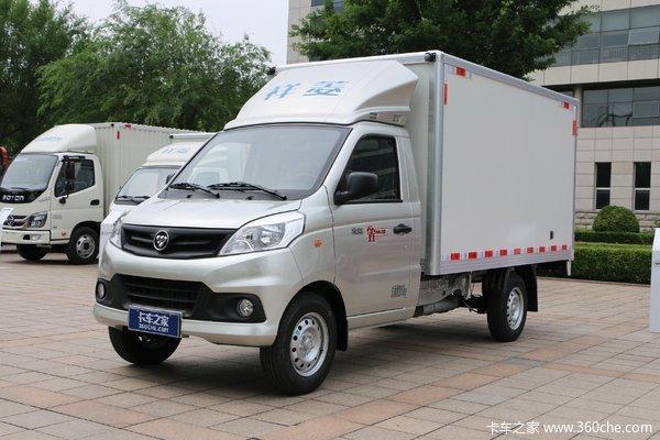 福田 祥菱V 1.5L 115马力 汽油 3.05米单排厢式微卡(国六)