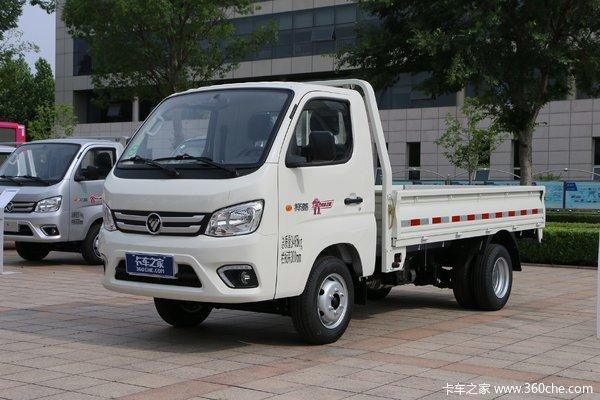 福田 祥菱M1 舒适型 1.6L 122马力 汽油 3.3米单排栏板微卡