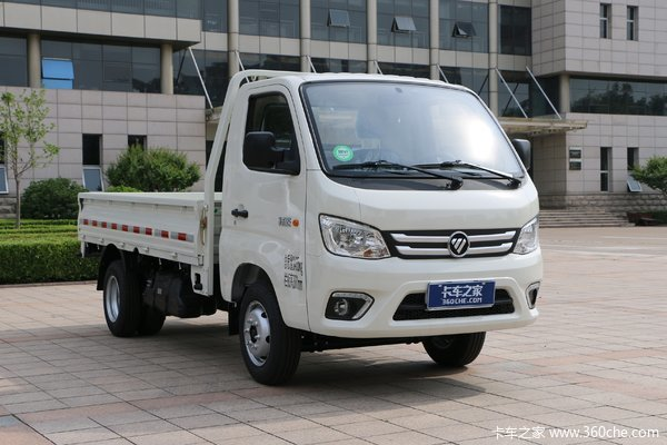降价促销福田祥菱M1载货车仅售0.2万元