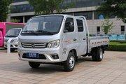 福田 祥菱M2 物流之星 1.5L 112马力 汽油/CNG 3.1米双排栏板微卡(BJ1030V4AV5-BC)