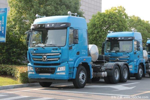 徐工 漢風(汉风)G5 400马力 6X4 LNG牵引车