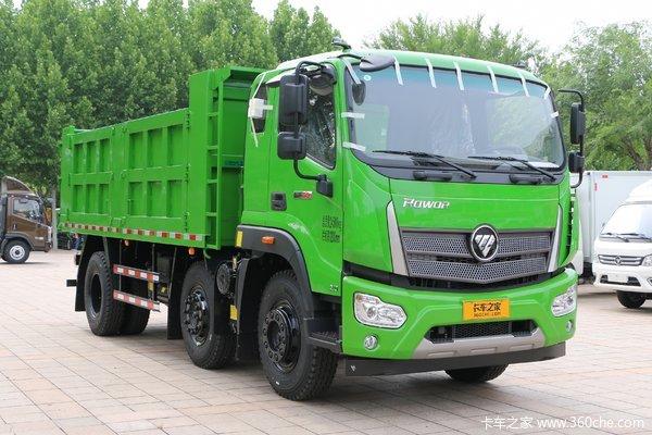 瑞沃ES5自卸车限时促销中 优惠0.15万
