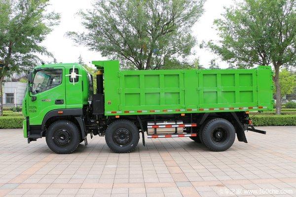瑞沃ES5自卸车限时促销中 优惠0.3万