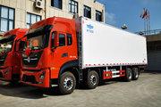 东风商用车 天龙KL 465马力 8X4 9.4米冷藏车(DFH5320XLCAXV)
