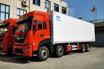 东风商用车 天龙KL重卡 465马力 8X4 9.4米冷藏车(DFH5311XLCAX1V)