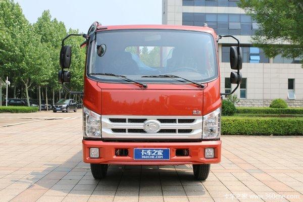福田时代H2载货车火热促销中 让利高达2万