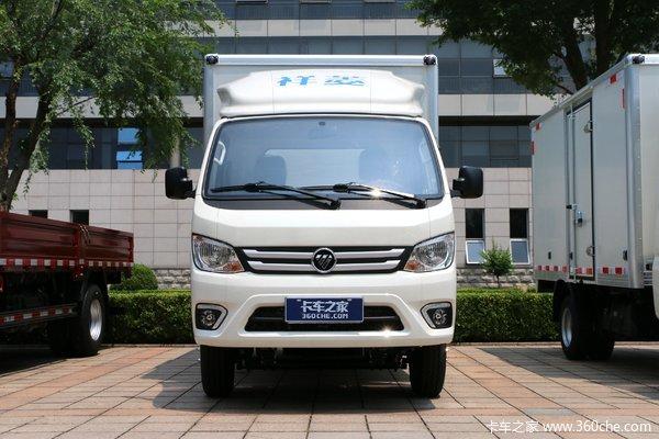 降价促销福田祥菱M2载货车仅售5.71万