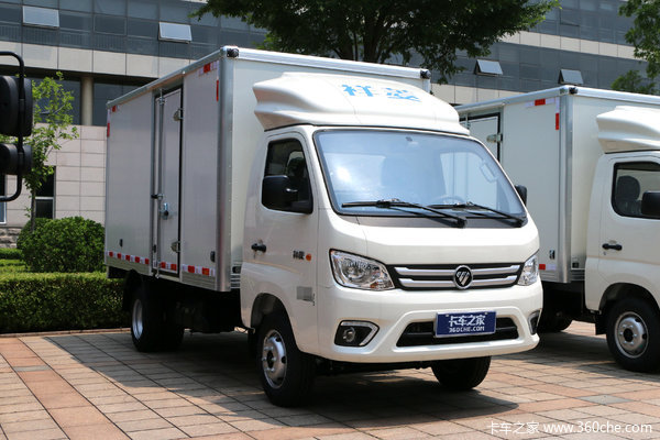 祥菱M2载货车火热促销中 让利高达0.6万
