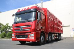 徐工 �h�L(汉风)G7 430马力 8X4 9.5米畜禽载货车(XGA5310CCQW5) 卡车图片