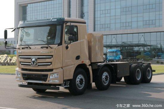 徐工重卡 E700 8X4 5.6米纯电动自卸车